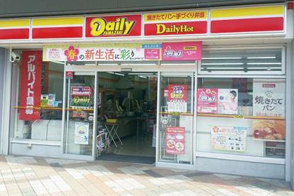 デイリーヤマザキ岸和田駅南口店の画像1