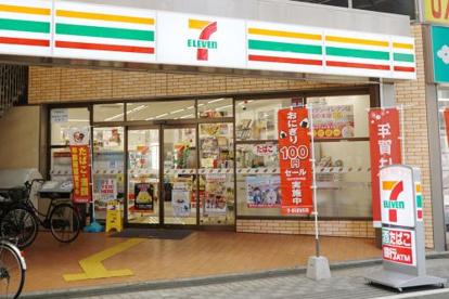 セブン−イレブン 岸和田宮本町店の画像1