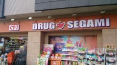 セガミ南海岸和田店の画像1