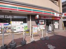 セブン・イレブン板橋小竹向原駅前店