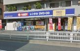 ゲオ 平井店