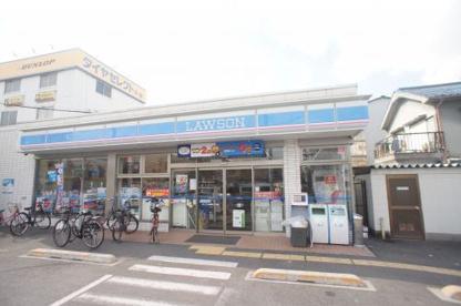 ローソン 喜連東二丁目店の画像1