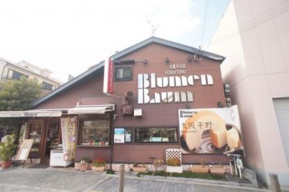 (株)洋菓子ブルメン トキワ通店の画像1
