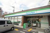 ファミリーマート喜連七丁目店