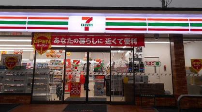 セブンイレブン熊取七山店の画像1