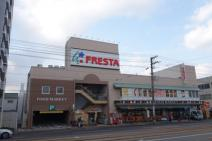 フレスタ 舟入店