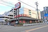 串八 六地蔵店