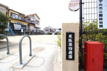 米阪第四遊園の画像1