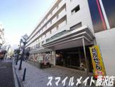 茅ヶ崎ショッピングセンター