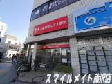 三菱東京UFJ銀行 茅ヶ崎南口支店