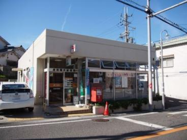 泉南樽井郵便局の画像1