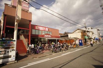 スーパーサンコー・長吉店の画像1
