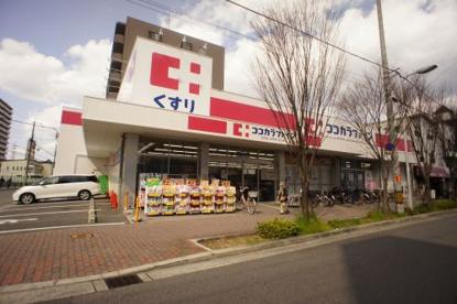 ココカラファイン 長原東店の画像1