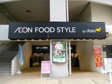 ダイエー東三国店の画像1