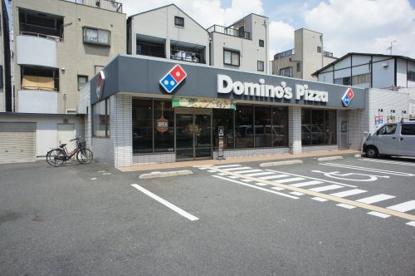 ドミノ・ピザ長吉川辺店の画像1