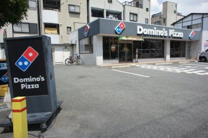ドミノ・ピザ長吉川辺店の画像2