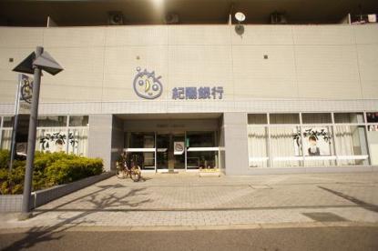 紀陽銀行 八尾南支店の画像1