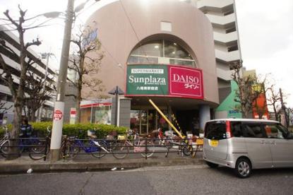 サンプラザ 八尾南駅前店の画像1