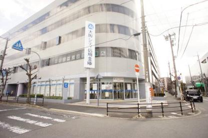 大阪シティ信用金庫 八尾南支店の画像1