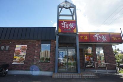 すき家八尾南木の本店の画像1