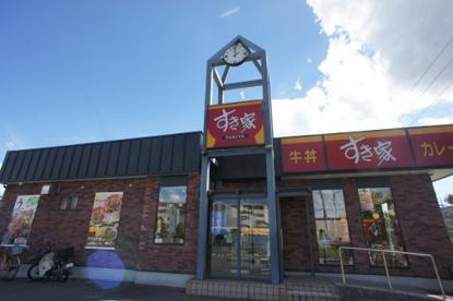 すき家八尾南木の本店の画像2