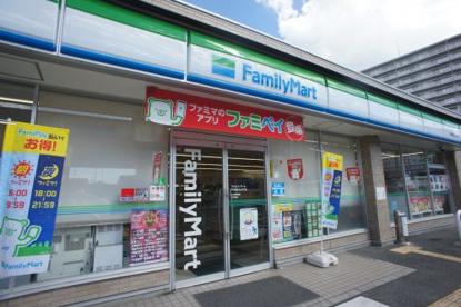ファミリーマート 平野長吉出戸店の画像1