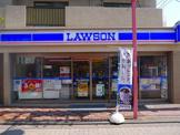 ローソン東矢口店
