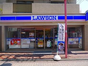 ローソン東矢口店の画像1