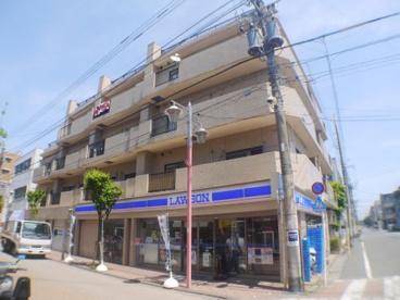 ローソン東矢口店の画像4