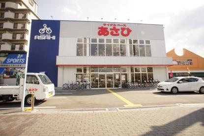 サイクルベースあさひ瓜破店の画像1