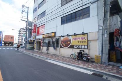 CoCo壱番屋 平野瓜破店の画像1
