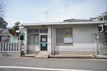 大阪府平野警察署瓜破交番の画像1