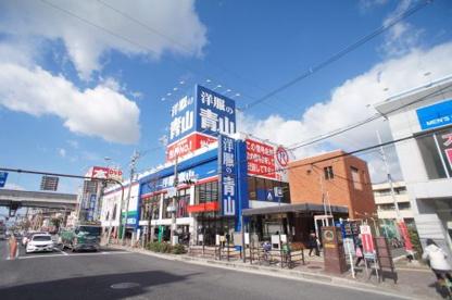 洋服の青山大阪平野店の画像1