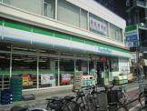 ファミリーマート東淀川駅前店
