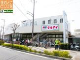マルアイ 東加古川店