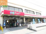コープ東加古川店