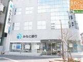 みなと銀行 東加古川支店