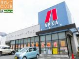 アルカドラッグ東加古川店
