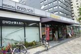蔦屋・新大阪店