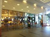 スターバックスコーヒー 新大阪ニッセイビル店