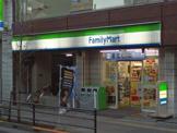 ファミリーマート・東尾久一丁目店