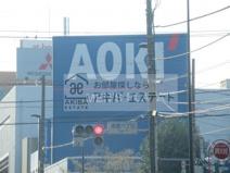 AOKI 東陽町店