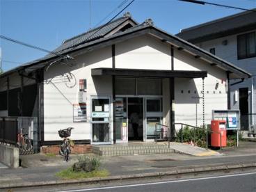 橿原白橿郵便局の画像1