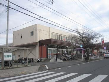 Aコープ・橿原店の画像1