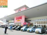 ラ・ムー加古川店
