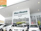 マックハウス・S.S.F.加古川店