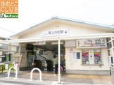 山陽尾上の松駅