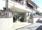 北中道幼稚園