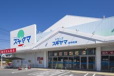 ドラッグスギヤマ庄中町店の画像1