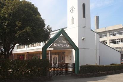 私立 聖心幼稚園の画像1